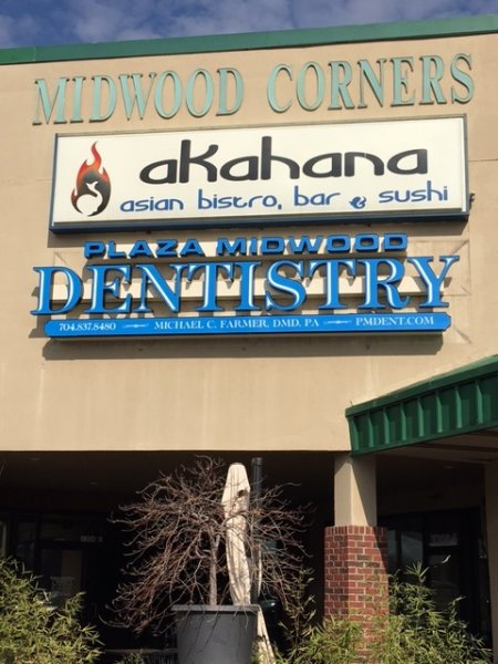 Plaza Midwood Dentistry Channel Letter Sign