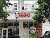 B Good Restaurant - Exterior Sign #2