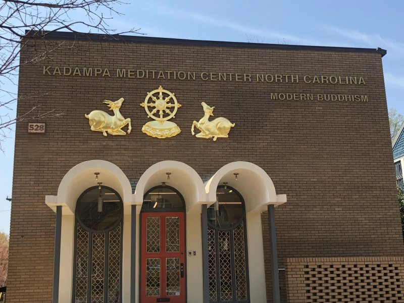 Kadampa Meditation Center of Charlotte - Exterior Signage by JC Signs