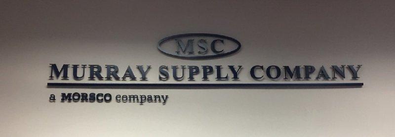 Interior Wall Sign - Murray Supply