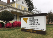 Price Hargett Law - Monument Sign