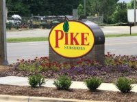 Pike Nursery of Cornelius, NC - Double Sided Monument Sign