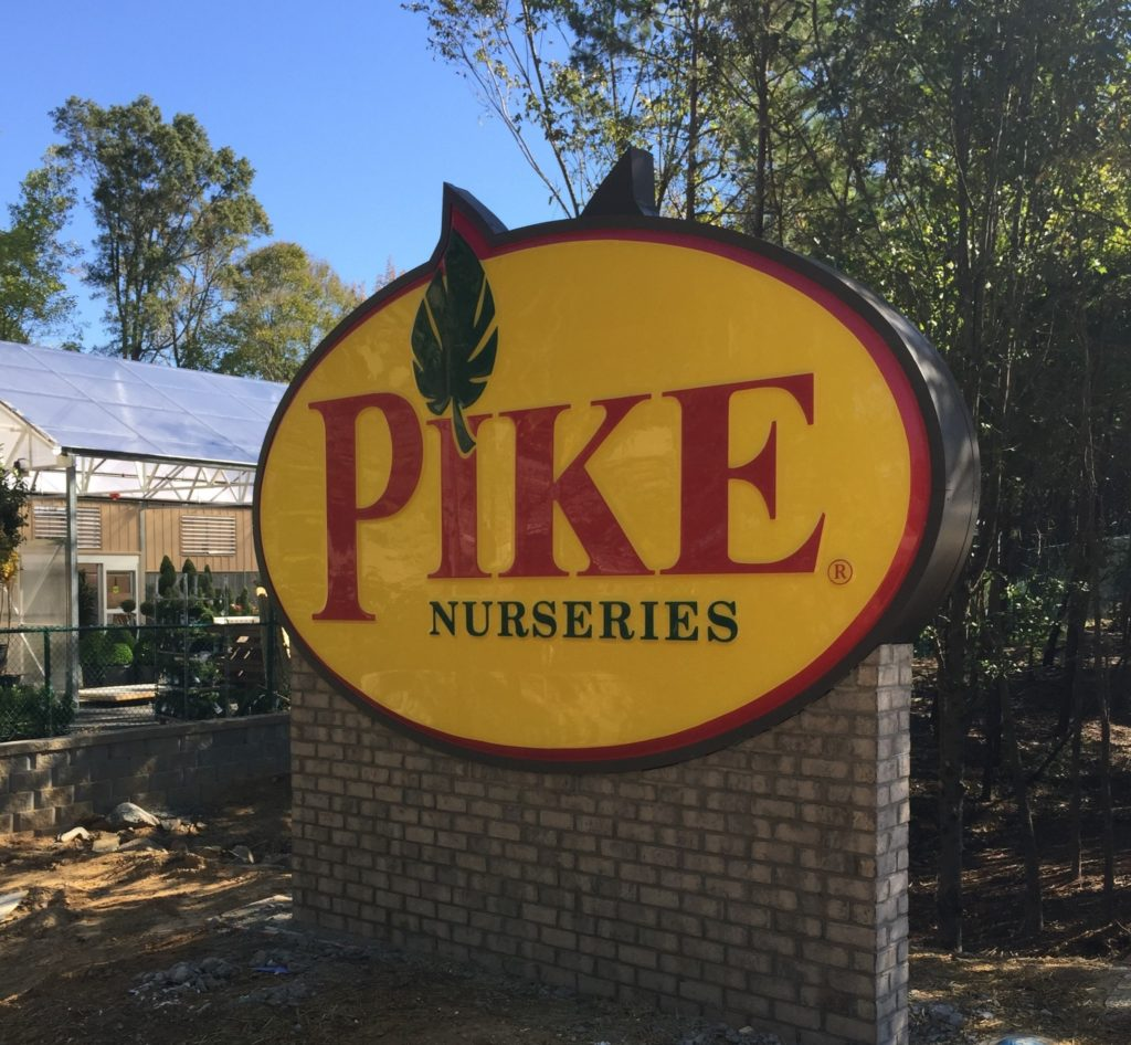 new exterior signage for pike nurseries by jc signs