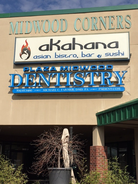 medical office signs, office signs, channel letters charlotte, channel letter signs, signs charlotte, signs 28205, signs nc, custom signs, building signs, exterior signs, logo signs, lit signs, illuminated signs,