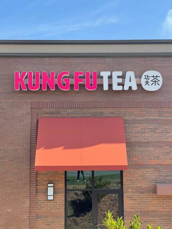 Channel Letter Sign for Kung Fu Tea of Fort Mill, SC – by JC Signs